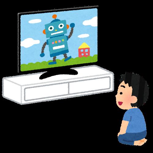 【幼児教育】テレビを見ない生活のメリットとデメリット【小学校受験】