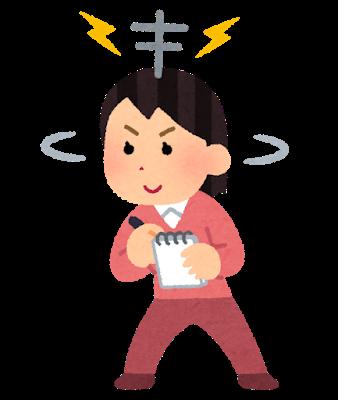 【小学校受験】私立小学校の情報を集める5つの方法を徹底解説【幼児教育】