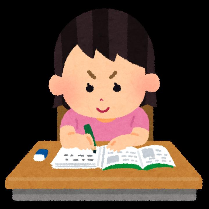 【幼児教育】小学校受験に向けた夏休みの勉強の進め方4選