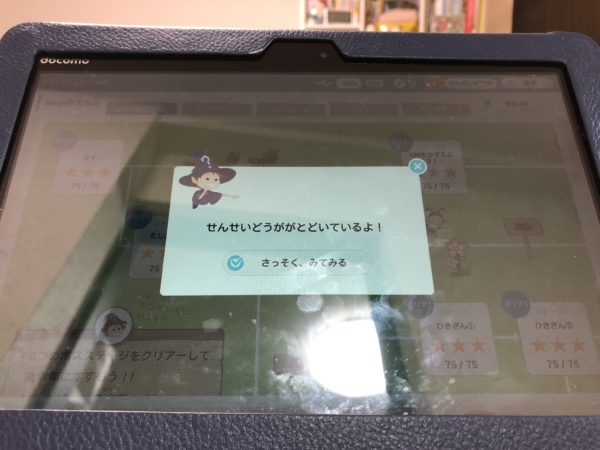 RISU先生動画届きました