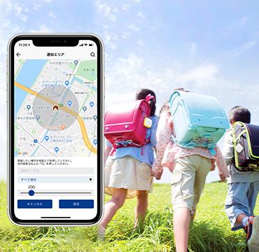 小学生GPS